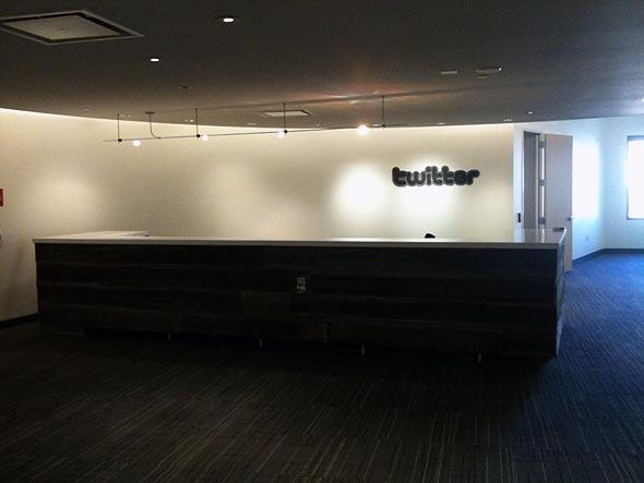 twitter-headquarters-san-francisco