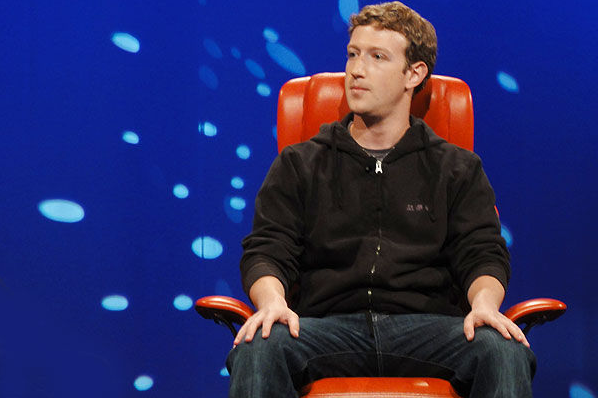Facebook's Mark Zuckerberg on Privacy at D8 Conference