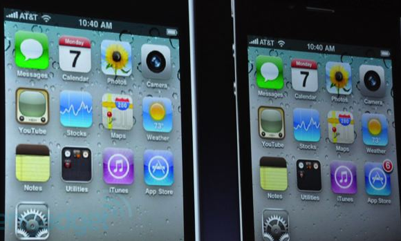 Apple releasing iOS 4.1 next week