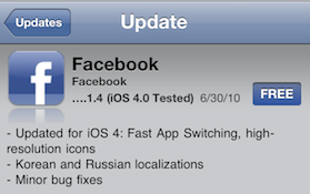 Facebook iPhone app updated for iOS4